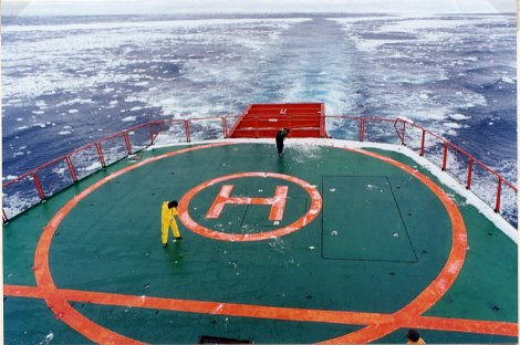 The Helicopter Deck on Ship