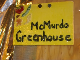 greenhouse sign